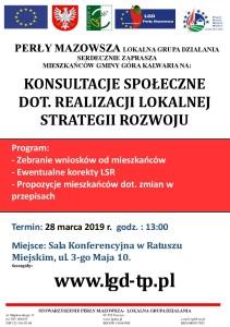 Konsultacje społeczne - gm. Góra Kalwaria